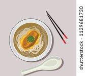 katsu ramen vector illustration | Shutterstock .eps vector #1129681730