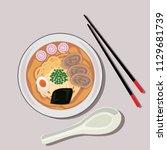 ramen vector illustration | Shutterstock .eps vector #1129681739