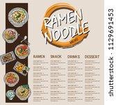 menu ramen noodle japanese... | Shutterstock .eps vector #1129691453