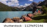 xinluhai  also known as duopu... | Shutterstock . vector #1129692146
