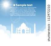 taj mahal cover  cloud... | Shutterstock .eps vector #112972210