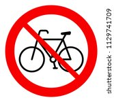 no bicycle  bicycle prohibition ...   Shutterstock .eps vector #1129741709