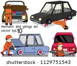 auto mechanic working and... | Shutterstock .eps vector #1129751543