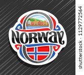 vector logo for norway country  ... | Shutterstock .eps vector #1129772564