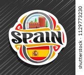 vector logo for spain country ... | Shutterstock .eps vector #1129773230