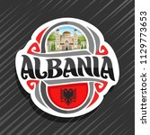 vector logo for albania country ... | Shutterstock .eps vector #1129773653