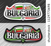 vector logo for bulgaria... | Shutterstock .eps vector #1129773698