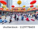 hong kong  china   march 01 ... | Shutterstock . vector #1129778603