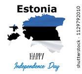 20 August  Estonia Independence ...
