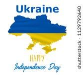 24 august  ukraine independence ... | Shutterstock .eps vector #1129792640
