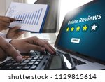 online reviews evaluation time... | Shutterstock . vector #1129815614