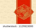 oriental retro background ...   Shutterstock .eps vector #1129823000