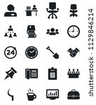 set of vector isolated black... | Shutterstock .eps vector #1129846214