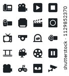set of vector isolated black... | Shutterstock .eps vector #1129852370