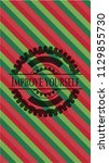 improve yourself christmas... | Shutterstock .eps vector #1129855730