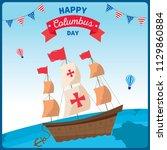illustration vector of happy... | Shutterstock .eps vector #1129860884