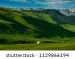 kazakh yurt in assy plateau in... | Shutterstock . vector #1129866194