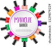 circle vector banner design...   Shutterstock .eps vector #1129879229
