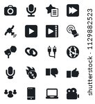 set of vector isolated black... | Shutterstock .eps vector #1129882523