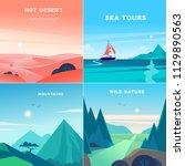 vector set of flat summer... | Shutterstock .eps vector #1129890563