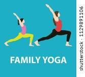 family yoga concept... | Shutterstock .eps vector #1129891106