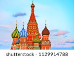 view of st. basil's cathedral... | Shutterstock . vector #1129914788