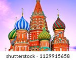 view of st. basil's cathedral... | Shutterstock . vector #1129915658