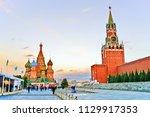 moscow  russia  june 3  2017  ... | Shutterstock . vector #1129917353