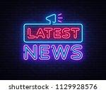 latest news sign vector design... | Shutterstock .eps vector #1129928576