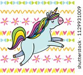 cute cartoon children vector... | Shutterstock .eps vector #1129931009