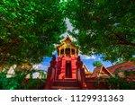 lampun  thailand   december 23  ...   Shutterstock . vector #1129931363