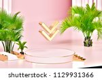 isolated gold icon with plants... | Shutterstock . vector #1129931366