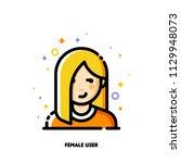 female user avatar. icon of... | Shutterstock .eps vector #1129948073