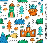 childish seamless pattern with... | Shutterstock .eps vector #1129948076