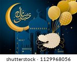 eid mubarak design with cute... | Shutterstock .eps vector #1129968056