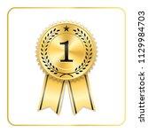 award ribbon gold icon. blank... | Shutterstock .eps vector #1129984703