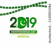 14th of august pakistan... | Shutterstock .eps vector #1130001086