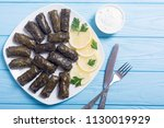 dolma from grape of vines with... | Shutterstock . vector #1130019929