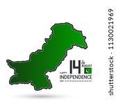 august 14th pakistan... | Shutterstock .eps vector #1130021969