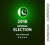general election pakistan 2018 | Shutterstock .eps vector #1130024213