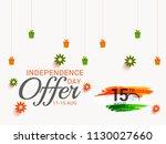 illustration sale banner or...   Shutterstock .eps vector #1130027660