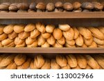 Rows Of Fresh Bread Loafs Lying ...