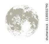 silhouette of full moon hand... | Shutterstock .eps vector #1130032790