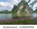 guilin lijiang mountain range | Shutterstock . vector #1130039504