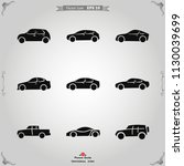 car icon vector | Shutterstock .eps vector #1130039699