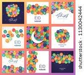 eid mubarak backgrounds... | Shutterstock .eps vector #1130042444