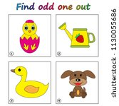 find odd one out   game for... | Shutterstock .eps vector #1130055686