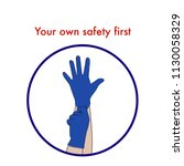cpr first aid hands in gloves... | Shutterstock .eps vector #1130058329
