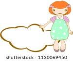 cute smiling girl with frame.... | Shutterstock .eps vector #1130069450