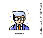 male user avatar of businessman.... | Shutterstock .eps vector #1130073623